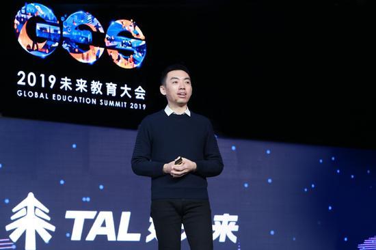 好未来教育集团联合创始人兼总裁白云峰