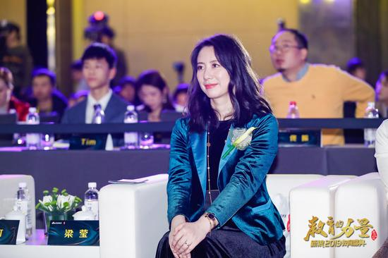 图文:新浪文教中心总监梁莹出席教育盛典