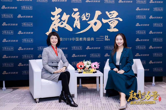 2019新浪教育盛典访谈:哈尔冰小