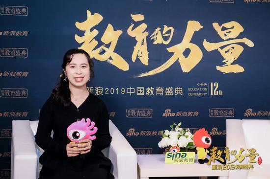 2019新浪教育盛典访谈:山姆宝贝赵佳佳