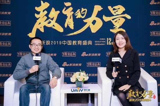 宝镇教育公共关系总监卢晶