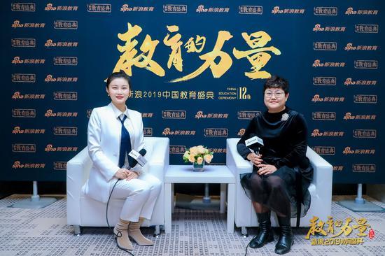 2019新浪教育盛典访谈:中加枫华国际学校黄良萍
