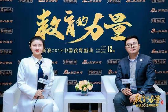 2019新浪教育盛典访谈:博实乐·环学教育李环宇