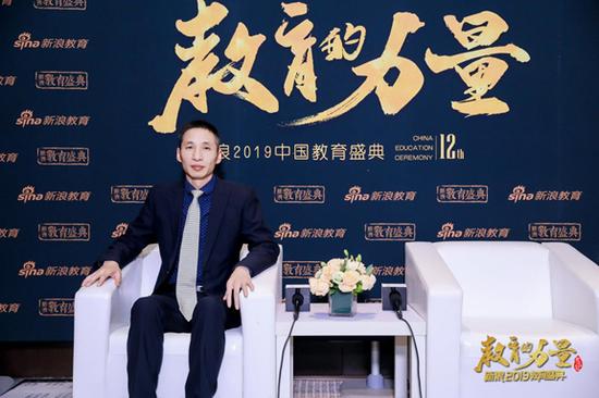 浙江荣怀教育集团总裁 范旺明
