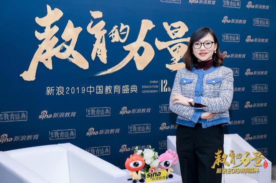 2019新浪教育盛典访谈:学慧网高燕