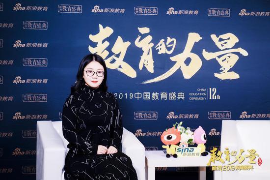 新虹艺教育集团品牌运营总监 赵晓蕾