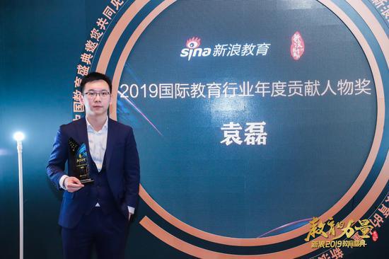 思睿科技教育集团创始人CEO袁磊