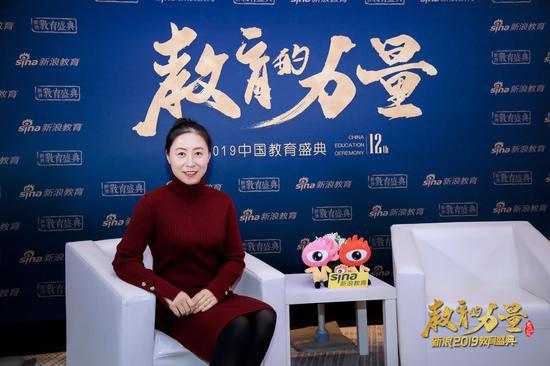 2019新浪教育盛典访谈:浙大MBA副主任裘婷