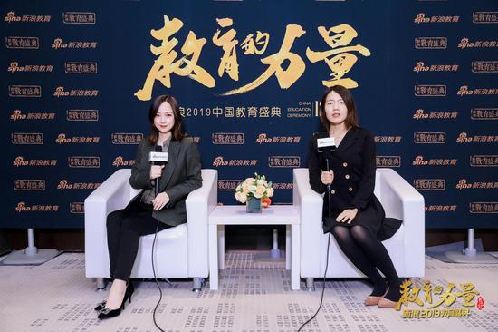 2019新浪教育盛典访谈:凡嬉亲子游泳总经理陈冰