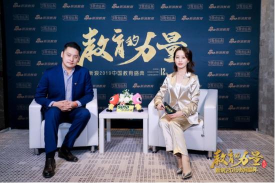 2019新浪教育盛典访谈:彩虹鸟日