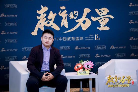 2019新浪教育盛典访谈:职上网CEO包颖