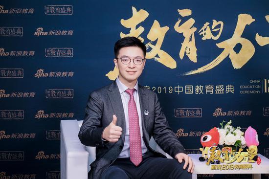 小栈教育CEO 李博文