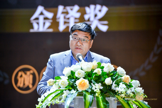 北京师范大学新闻传播学院执行院长喻国明