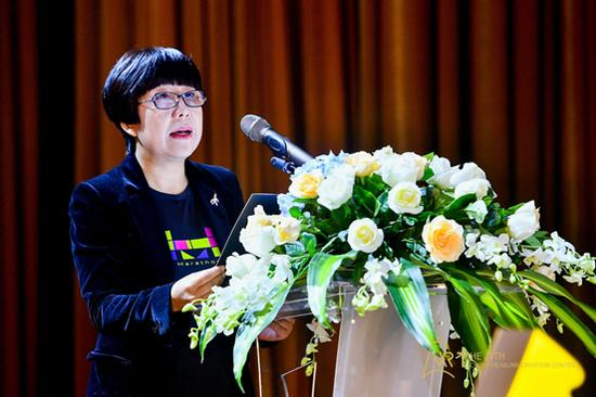 人民网党委委员、董事、副总裁唐维红