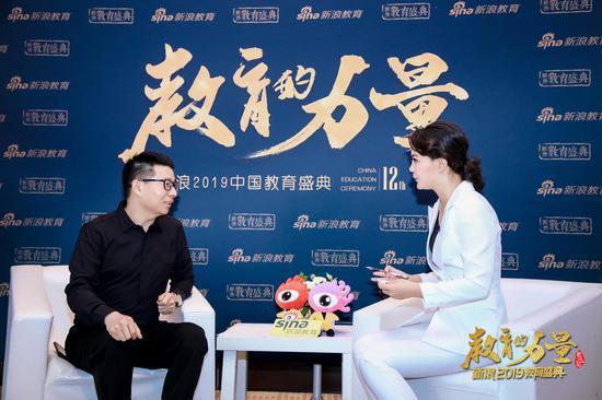 易乐教育集团副总裁 郑洪金