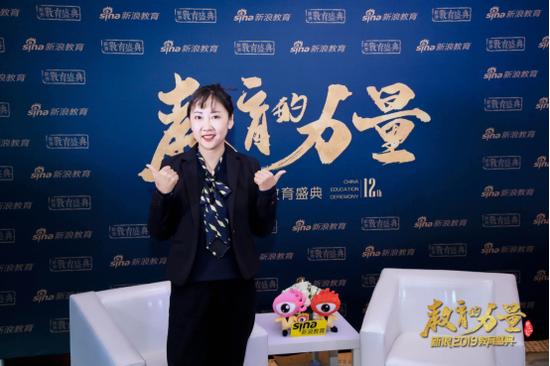 菲尔德国际少儿英语教学总监赵晓东