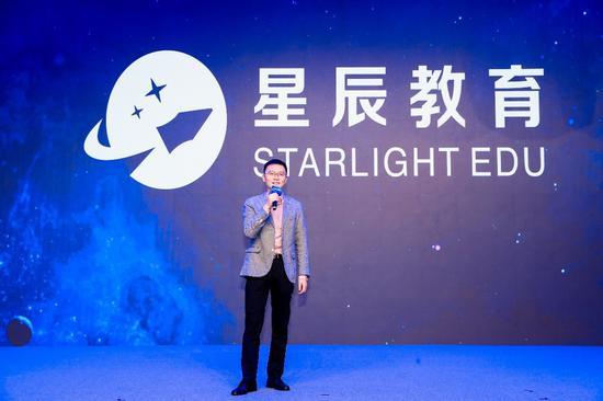 图:星辰教育创始人兼CEO肖逸群