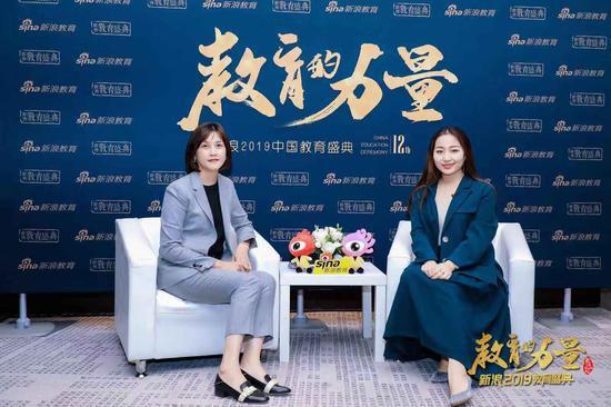 2019新浪教育盛典访谈:布朗爱因奇教育陈丽华