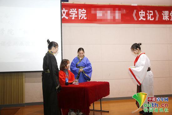 图为《史记》课堂剧表演现场。受访者供图