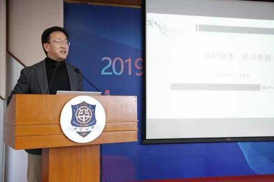 中国教育学会高中专委会换届 刘长铭获聘理事长_ea111发动机