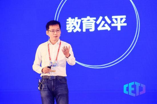 好未来集团CTO兼开放平台事业部总裁黄琰分享对科技教育的思考