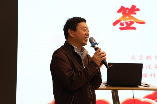 北京教科院院长方中雄