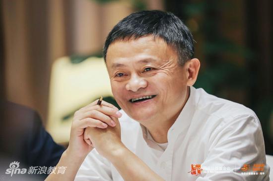 馬云:校長不能做保姆 必須是有強大領導力的企業家