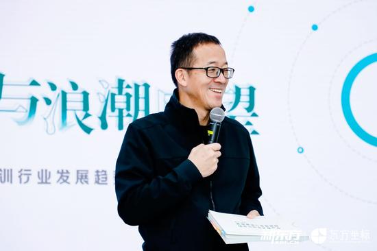 新東方教育科技集團董事長 俞敏洪