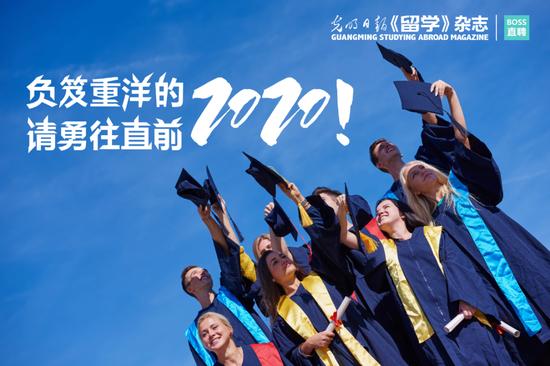 毕业 回家!海归留学生们的英勇时代