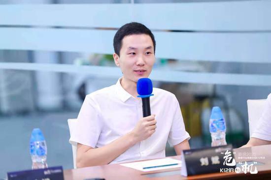 汤姆客跨学科英语刘斌:坚持好心态 创造好未来
