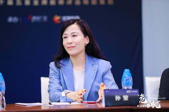 达内教育高级运营副总裁孙莹:后疫情时代OMO赋能