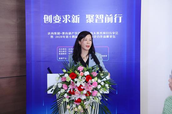 達內集團達內集團高級運營副總裁孫瑩