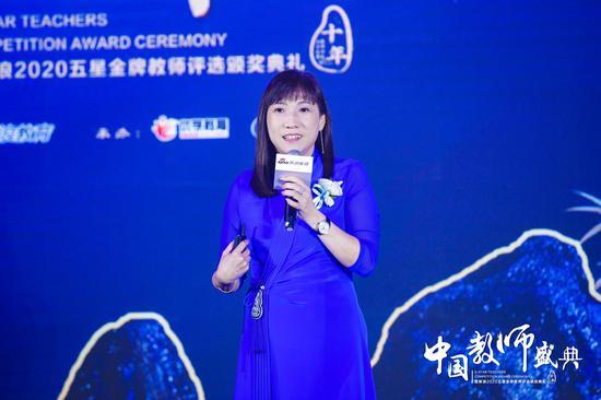 寶貝王早教高級副總裁林美瑩