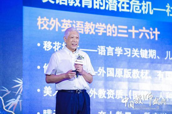 中國教育學會外語教學專業委員會理事長龔亞夫先生