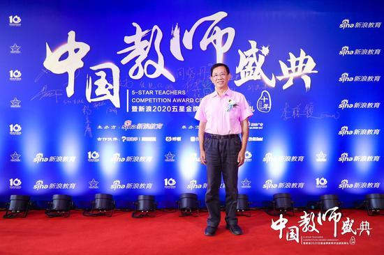 教育部中國教師發展基金會原秘書長、中國教育學會監事長楊春茂