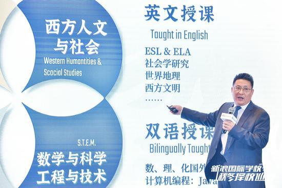 """融育学校王普:""""全球抗疫""""背景下国际教育要把握契机"""