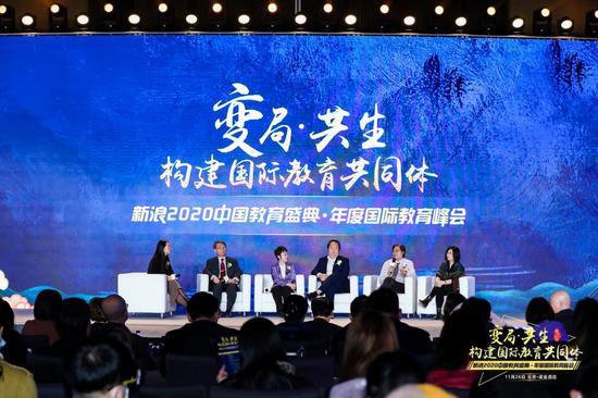 中芯学校周宪明:思维国际化 课程本土化