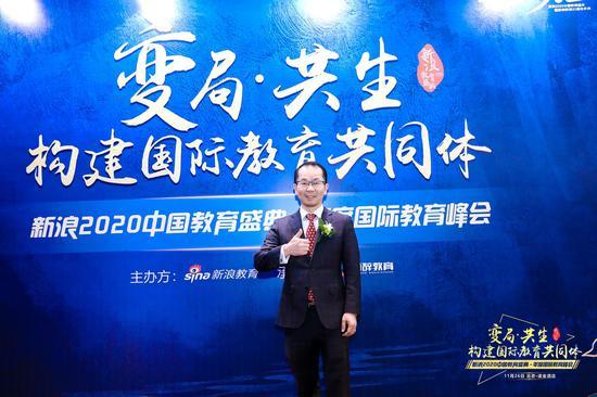 图文:博实乐教育控股董事会执行副主席何军立出席教育盛典