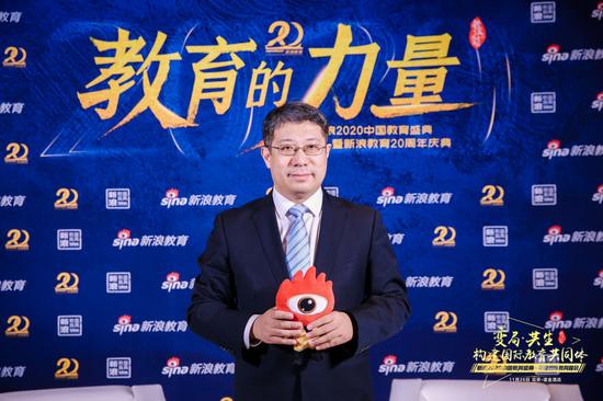 2020新浪教育盛典访谈:东方国际教育交流中心张靖