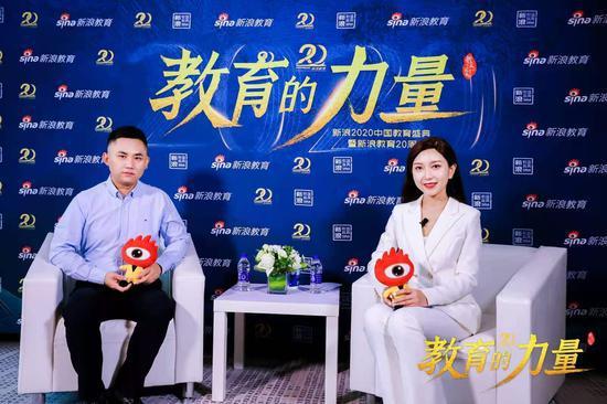 2020新浪教育盛典访谈:MBA大师张敏