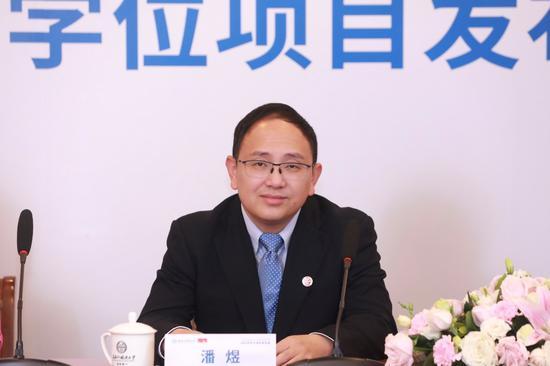 上海外国语大学国际工商管理学院院长潘煜教授