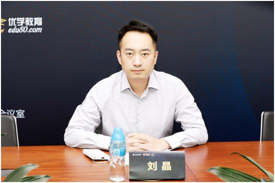 易贝乐刘晶:资本帮助企业穿越周期 但不要越位和短视