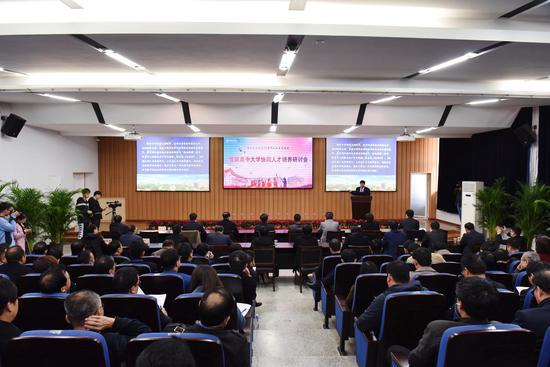 河北工大举办首届高中大学协同人才培养研讨会