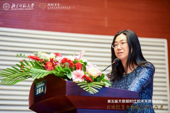 北京师范大学教育学部副教授马宁主持开幕式