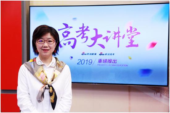 香港教育大学环球事务处:何静