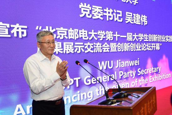 北京邮电大学党委书记吴建伟