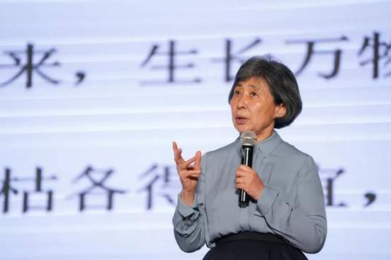 中央財經大學財經研究所研究員劉姝威
