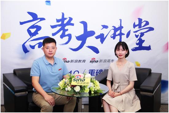 苏州科技大学招生办公室主任梅平