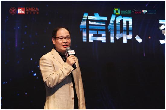 上海交大安泰EMBA全新5.0课程体系发布