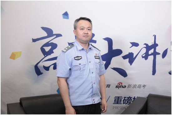 中国人民公安大学学生工作处副处长李岩